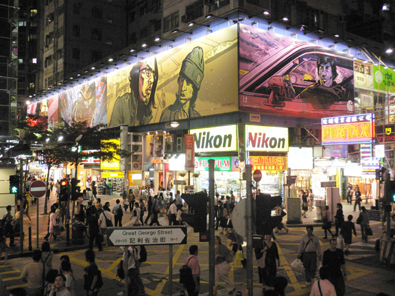 The placement was at a crowded intersection in the heart of Causeway Bay,