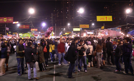Crowd shot of the New Year Fair, CWB