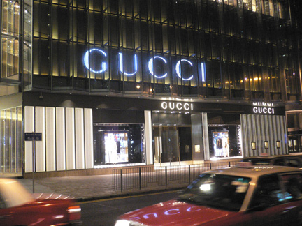 Gucci on the corner of Queens Road, Central