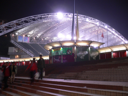 Outside the entrance to Hong Kong stadium