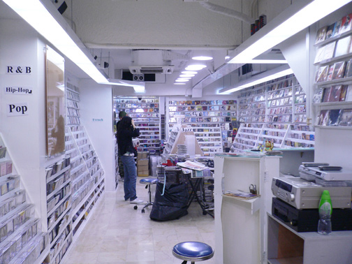 HIP HOP cd shop at 179 Temple Street