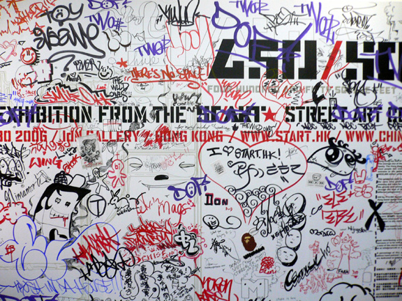 a discussion on grafitti as a form of art Street art & graffiti art: developing an understanding by melissa hughes under the direction of dr melody milbrandt abstract while graffiti is revered as an art form to some, it is often.