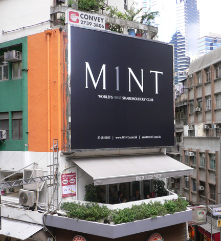 A billboard advertising for M1NT