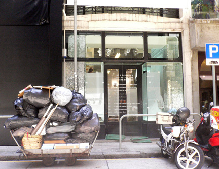 Entrance to Maison Margiela