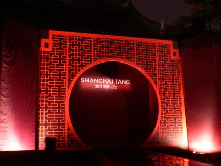 G Dragon Debut Shanghai Tang event at...