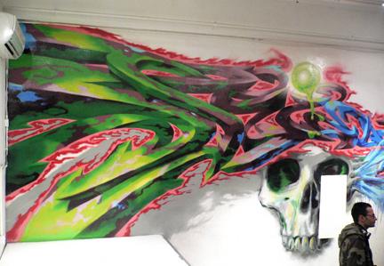 SixKeyzGraffiti