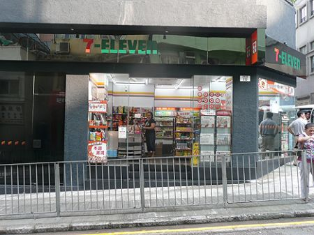 7 11 Eleven shop Hong Kong