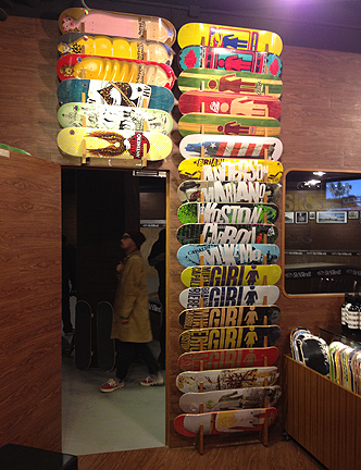 852 skateshop hong kong skateboard