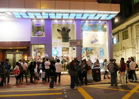 Adidas Kicks Discovery HK