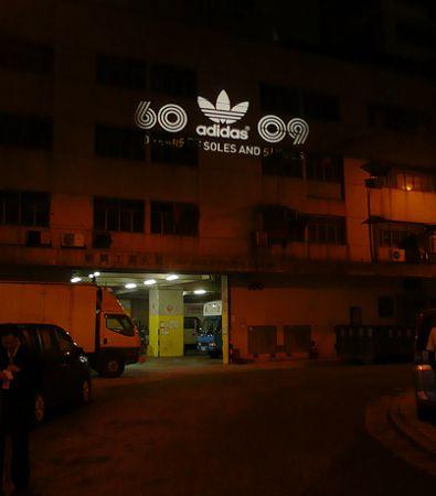 Adidas party Hong Kong HK