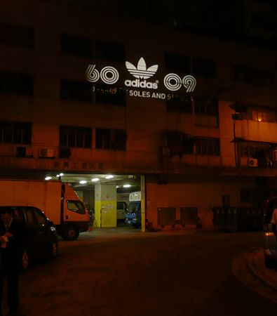 Adidas party Hong Kong HK