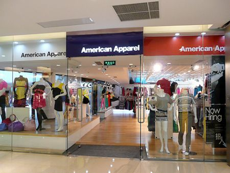 Mall of america clothing stores