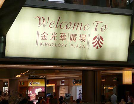 American Apparel Shenzhen H