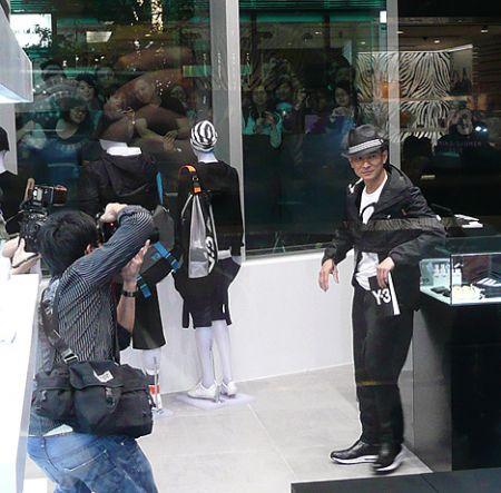 Andy Lau Hong Kong Y3 HK