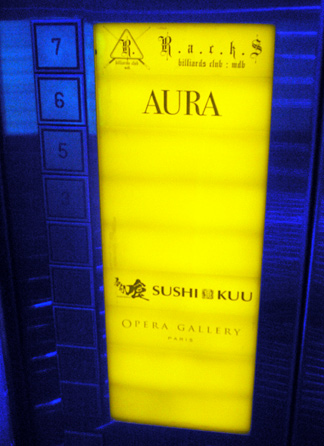 Aura Club Hong Kong Elevato