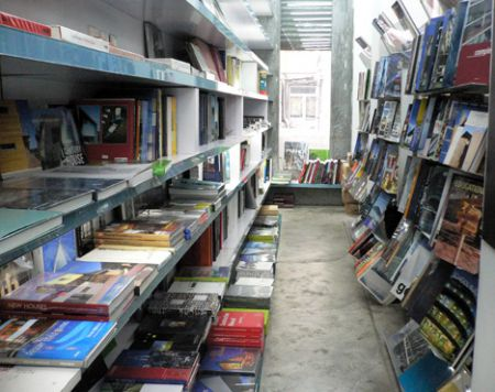 Basheer books shelves