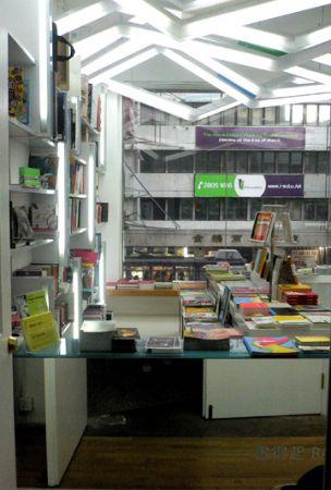 Basheer design books entran