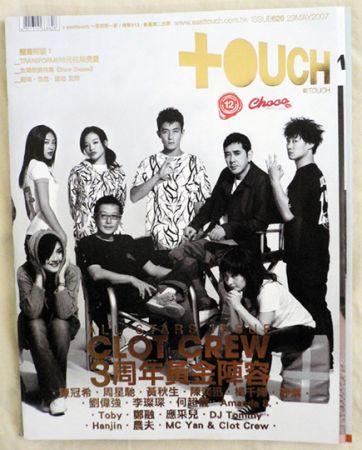 CLOT clothing Touch Magazine Edison