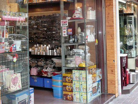 Cake baking store shop Hong Kong
