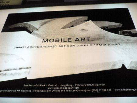 Chanel mobile art Moscow Pa
