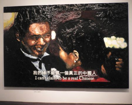 Chow Yun Fat painting