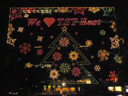 Christmas light TST East