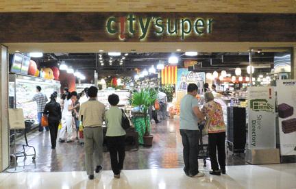 City Super
