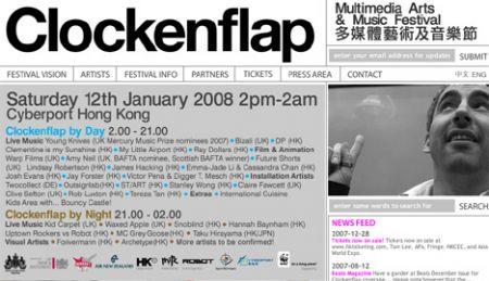 Clockenflap Festival Hong