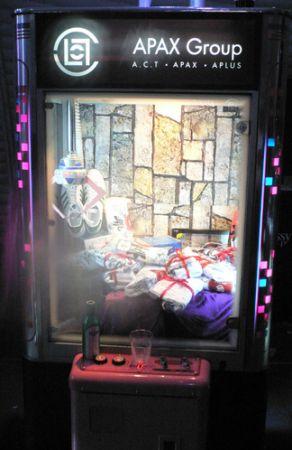 Clot prize machine