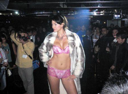 Club Beijing HK party