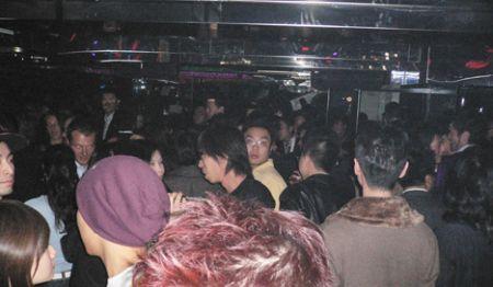 Club Beijing Hong Kong HK