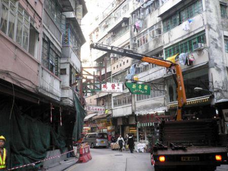 Deconstructing Wanchai HK