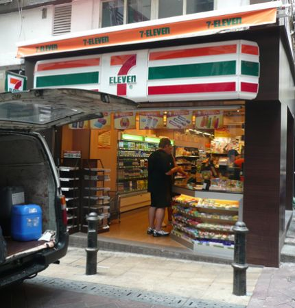 Hong Kong Hustle » Wong Kar Wai's Midnight Express… now a 7-11 ...