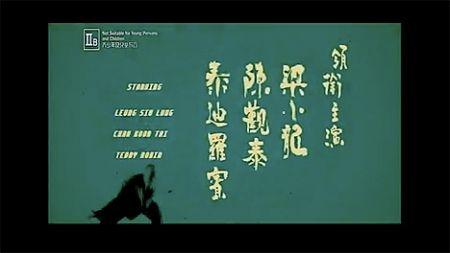 Gallants hong kong movie HK film