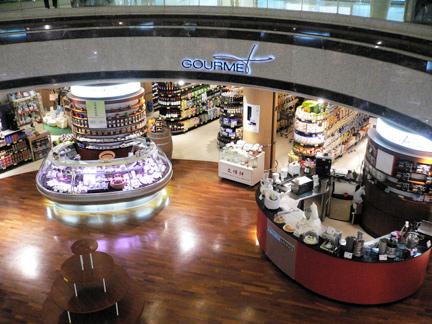 Gourmet Supermarket