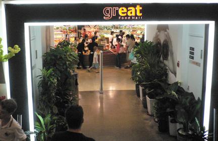 Great Food Hall Supermarket