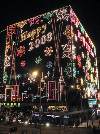Hong Kong Christmas Light