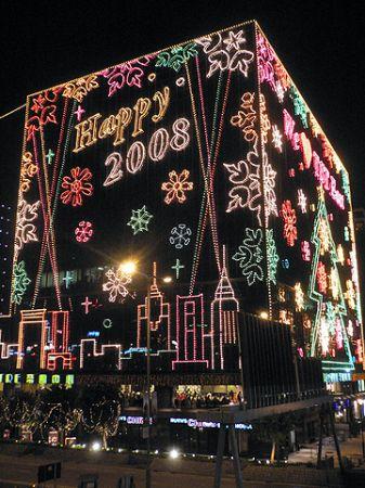 Hong Kong Christmas Light