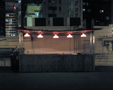 Hong Kong Fringe Club HK