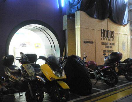 Hoods Hong Kong store shop