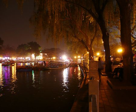 Hou hai Beijing night time