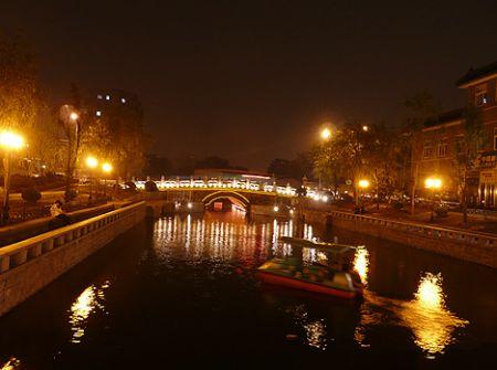 Hou hai Beijing paddle boat