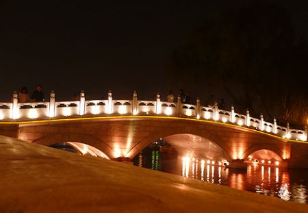 Houhai Beijing night China
