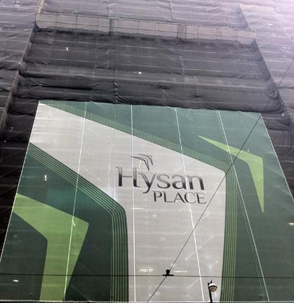 Hysan place causeway bay DFS Apple store