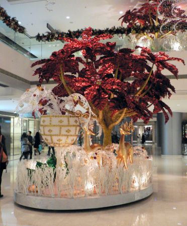 IFC2 Christmas shop
