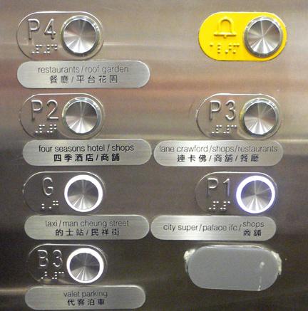 IFC elevator P4