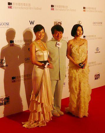 Jackie Chan Fan Bing Bing H