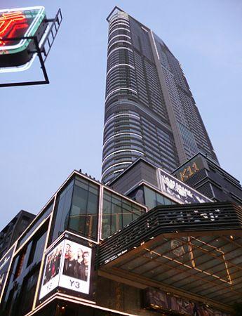 K11 mall shop Hong Kong tsim HK