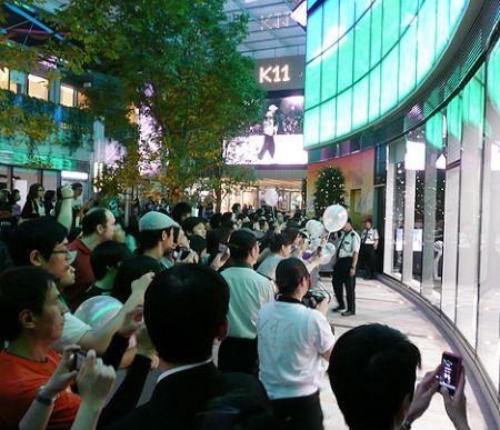 K11 shopping mall hong kong