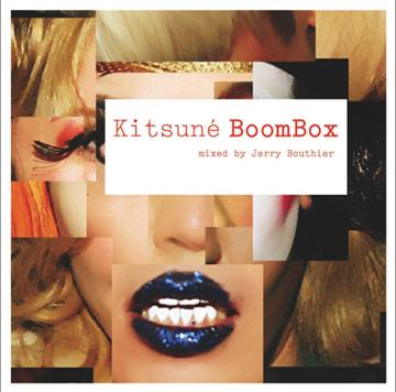 Kitsune BoomBox